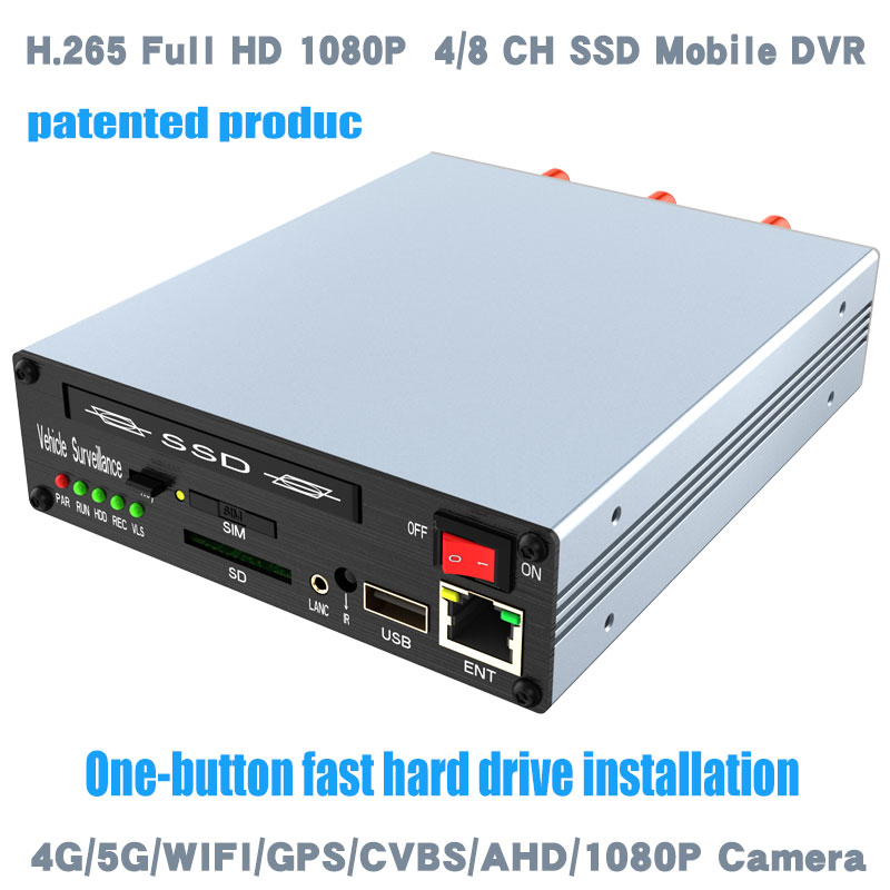 4K 8 CH H.265 Full HD1080P MDVR  type shockproof damping patent technology