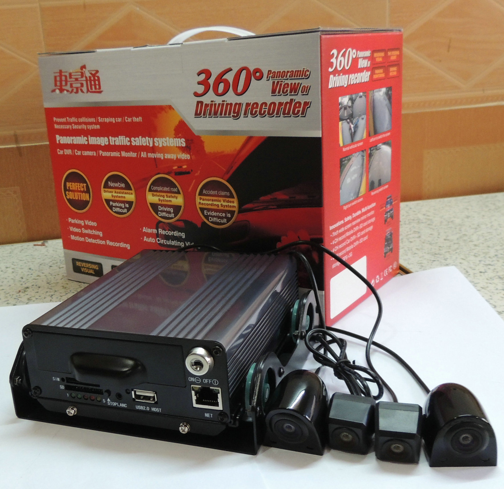 MC9910 Shock-proof Vehicle Video Recorder
